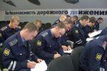 Аттестация инспекторов РЭО ГИБДД Самарской области